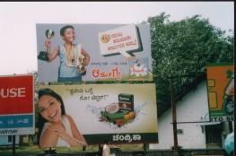 bilbordy w jezyku Kannada